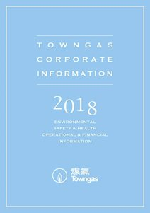 Corporate Information Booklet 2018