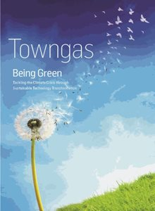 Towngas Being Green