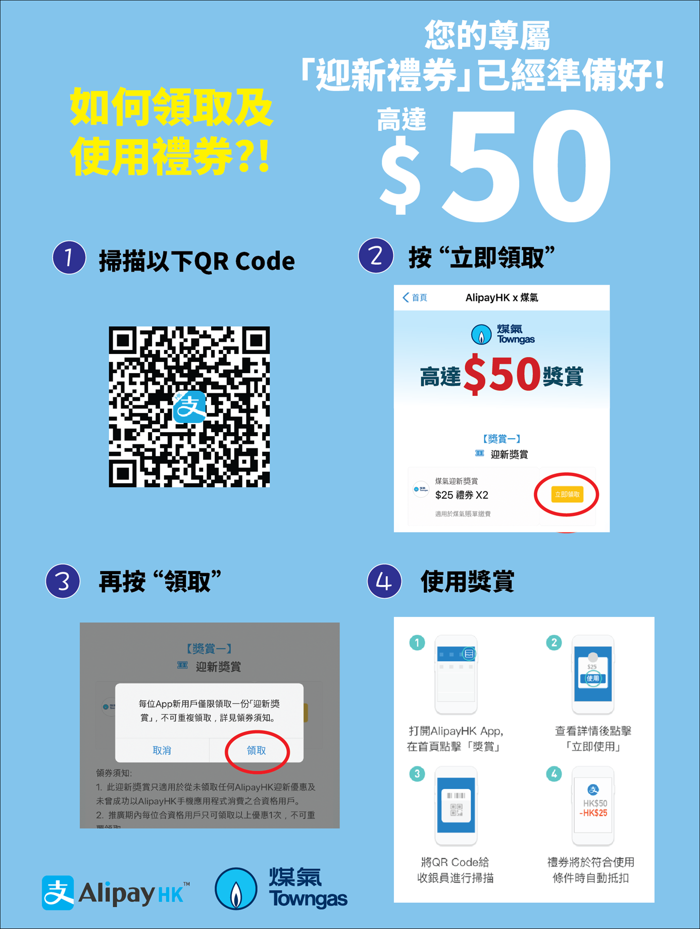 Alipay-01.png